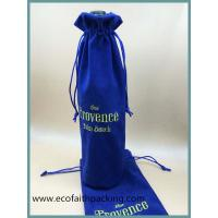 Best Wine Single bottle  Velvet wine pouches bags with embroidery logo wholesale