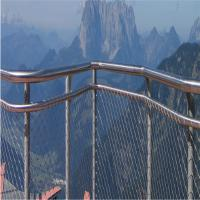 Buy cheap Ferruled type 60 mm eye mesh size cable wire mesh balustrade infill panel from wholesalers