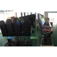 Best Theater 5D 6D 7D dynamic chair Motion Theater Chair Colorful 1 Person / Set Motion Cinema Chair wholesale