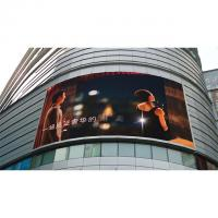 Best Big Outdoor LED Video Wall Screen / commercial LED Billboard Advertising wholesale