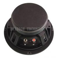 "Quality 8"" 60 watts 4ohm high end car speakers vehicle mounted speakers wholesale"