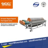 Best Permanent Fine Ore Drum Type Magnetic Separator For Mining 3.5KW 380V 20 - 40m3/H wholesale