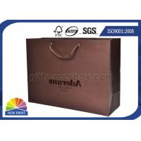 China Logo Dark Brown custom printed paper shopping bags with handles of PP on sale
