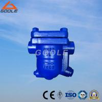 China China  threaded / flanged Free  Ball float Steam Trap on sale