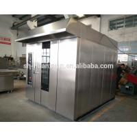 China rotary oven used for baking bread , biscuit ,cake ,cookies on sale