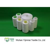 Best 100% Polyester Spun Yarn With Paper cone / 24000KG Polyester Sewing Thread For A Container wholesale