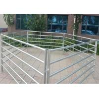 Buy cheap Cattel Fence Yard Panel With Gate Used For Farm 1.5 X 2.1Meter from wholesalers