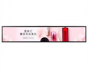 Best 1920*540 800 Nits Stretched Bar Lcd Display 972*304*29mm wholesale