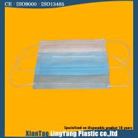 Best 3 Ply Nurse Face Mask,Disposable Surgical Mask for hospital wholesale