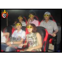 Buy cheap Special Effect 5D Cinema Movies Immersive With 6 / 8 / 9 / 12 Seats from wholesalers