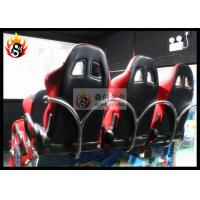 Best Good Experience 5D Simulator with 6 DOF Motion 5D Cinema Chair wholesale