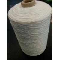 Best FR Polyester Yarn Cable Wire Filler With High Tempature Resistance wholesale
