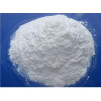 Carboxymethyl Cellulose Food Additive Stabilizer CAS No. 9004-32-04 For Drinks