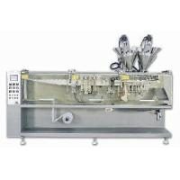Best Package Machine /Sauce Powder Horizontal Package Machine (IM-18) wholesale