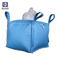 Best UV Treated FIBC Bulk Bags 500-3000 KGS Loading Weight For Chemical Powder wholesale