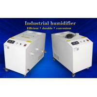 China 9L/hr cool mist workshop Industrial ultrasonic humidifier for working place anti dust on sale