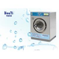 Quality High Efficiency Coin Washing Machine 15kg / Coin Op Washer Dryer wholesale