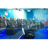 Best 3d / 4d / 5d / 6d Cinema Motion Theater Chair Pneumatic / Hydraulic / Electronic wholesale
