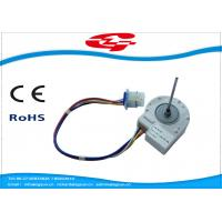 Best Electric 9.75V / 12V Micro Dc Brushless Motor 2100 RPM for refrigerator wholesale
