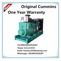 China 50Hz China 400KVA Standby Diesel Generator Set (Cummins NTAA855-G7A) for sale on sale