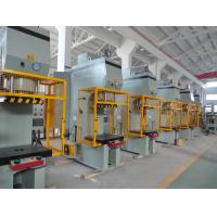 China CNC Electric C-Frame Hydraulic Press, Shallow Drawing Press Equipment on sale
