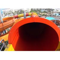 Best Commercial Tube Spiral Water Slide , Fiberglass Theme Park Water Slides Customized wholesale