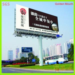 Best 510g PVC banner flex large format billboard printing with uv coating wholesale