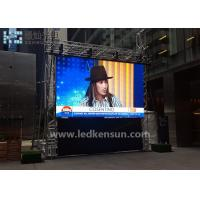 Best Outdoor rental HD MBI5124 1R1G1B Full Color LED Module P4.81mm wholesale