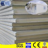 Buy cheap Foam Wall Panel from wholesalers