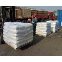 China SNF Naphthalene Sulphonate superplasticizer on sale