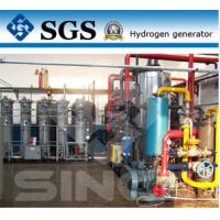 Quality 99.9999% High Purity Hydrogen Generators / Hydrogen Generation Plant wholesale