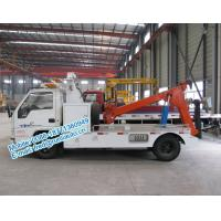 Buy cheap Hydraulic oil system controlled JMC 4x2 orange color 4 ton tow truck wrecker low from wholesalers