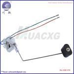 Quality Auto parts fuel level sensor BS1A-60-960 Ford Focus/mazda3 wholesale