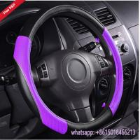 China hot sell purple super fiber leather special design auto steering wheel cover car interior decoration on sale