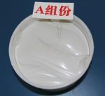 Best Aging resistant Bi-component poly-sulfide sealant for construction wholesale