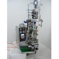 Buy cheap Rapid test packing machine,Malaria Rapid Test Packing Machine,Rotavirus Rapid from wholesalers