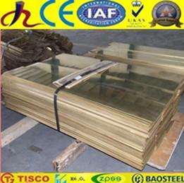 Best copper sheet price wholesale