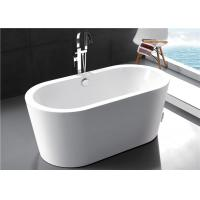Cheap Polyester Resin Freestanding Soaking Bathtubs For Small Space Solid Surface for sale