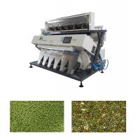Best CCD Colour Bean Sorting Machine For Grain In Lower Power Consumption wholesale