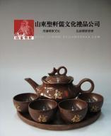 "Quality Muyu stone tea set ""xin"" wholesale"