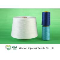 Best Low Elongation 100 Polyester Spun Sewing Thread For Weaving / Knitting wholesale