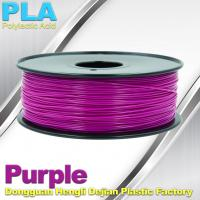 Best 1.75mm 3.0mm Purple PLA 3D Printing Filament 1kg / roll For MakerBot Durable wholesale