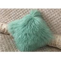 Cheap Customized Color / Size Mongolian Sheepskin Decorative Throw Pillow 10-15cm Wool for sale