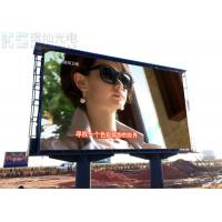 Best P5 Outdoor LED Billboard , Electronic Front Access Outdoor Led Panel For Commercial Advertising wholesale