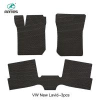 Best Non Slip Waterproof Custom Made Floor Mats For Cars Durable And Long Lasting wholesale