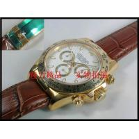 Best Chronograph Watch (ROL-10) wholesale