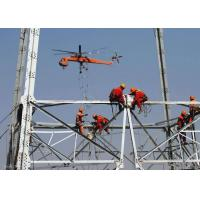 Best Silver High Voltage Transmission Towers , High Tension Overhead Line Tower wholesale