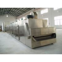High Speed Electricity Belt Drying Machine With 10 M Length Drying Section