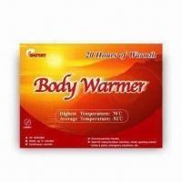 China Non-poisonous Body Warmers, Helps Ease Body Pains, Made of Wood and Iron Powder on sale