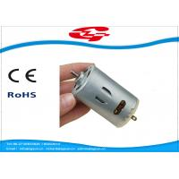 Best Good Heating Dissipation High Speed Permanent Magnet Motor 12V 555 For Home Appliances Tools wholesale